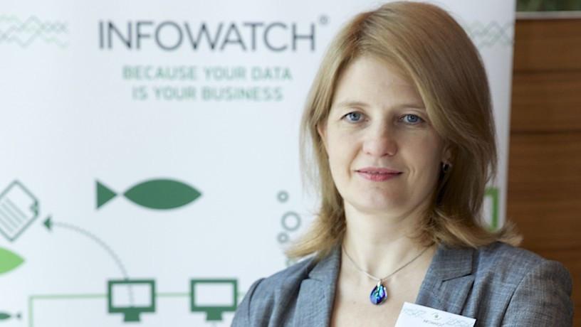 Наталья Касперская, генеральный директор группы компаний InfoWatch