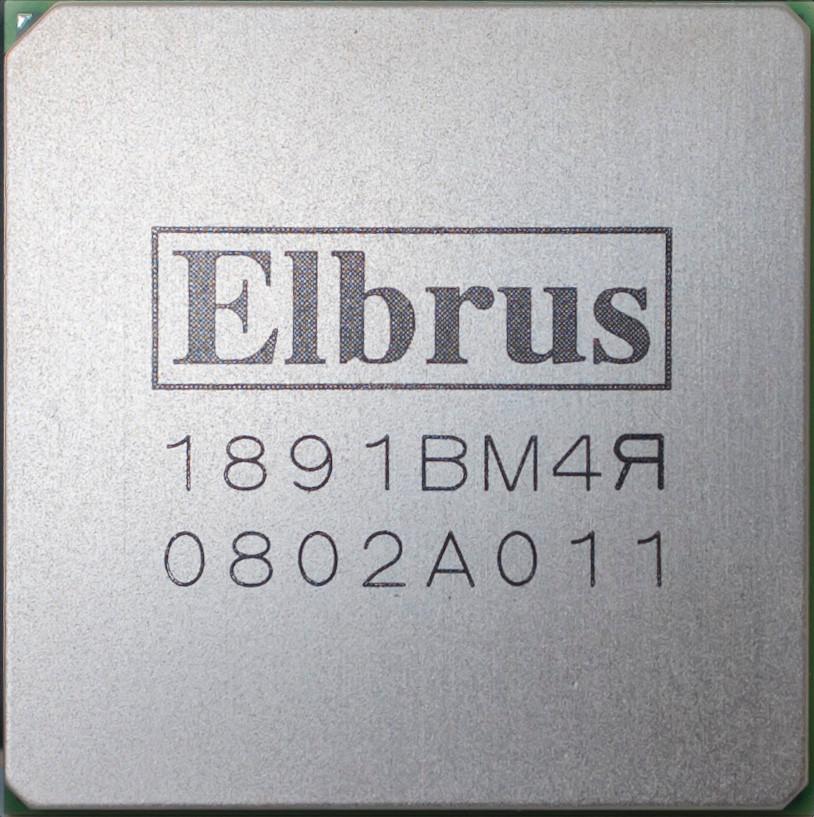 Первый серийный микропроцессор на архитектуре Эльбрус