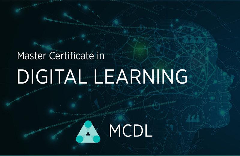 MCDL - Four Course Bundle