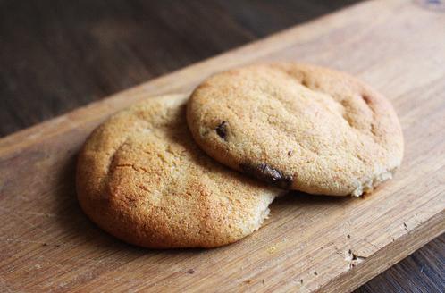 Myke cookies med deilig mørk sjokolade