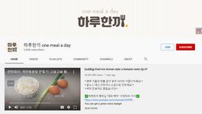 One Potato, Two Potato: Trying Recipes From Korean Youtube