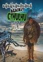 Swords Against Cthulhu III