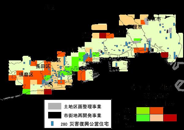 図3 阪神・淡路大震災後、若返った地域.png