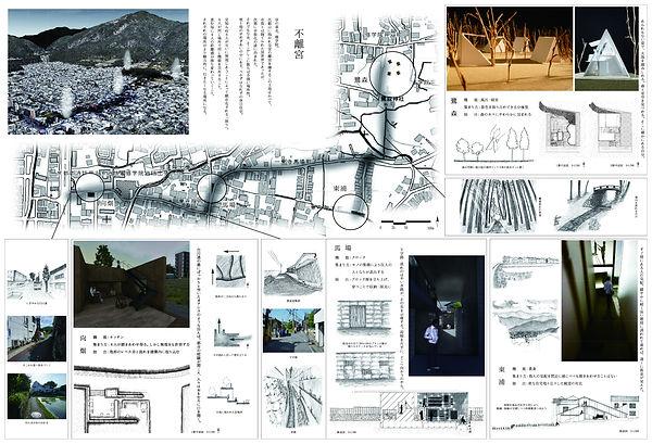 traverse19編集_063中村-01.jpg