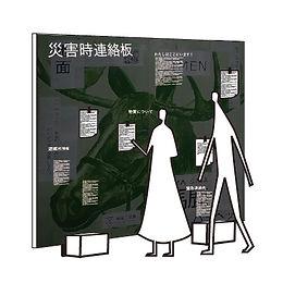 18_presentation6-01.jpg
