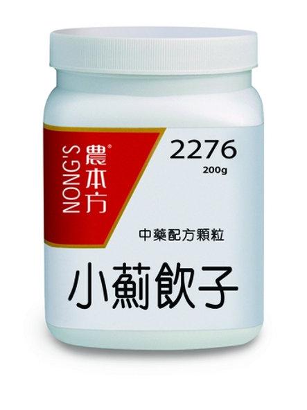 小薊飲子 Xiao Ji Yin Zi