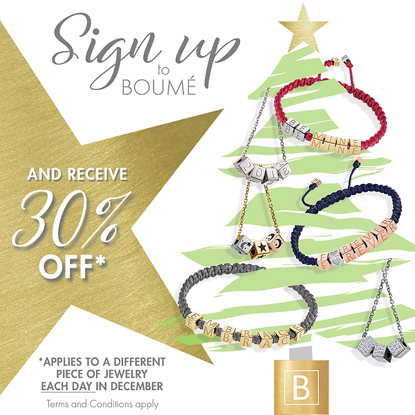 Boume-Newsletter-Sign-Up.png