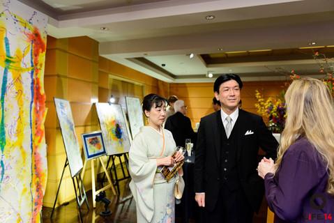 VIP Reception at Tokyo American Club