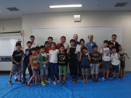 大田文化の森 活動報告(2018年9月21日)