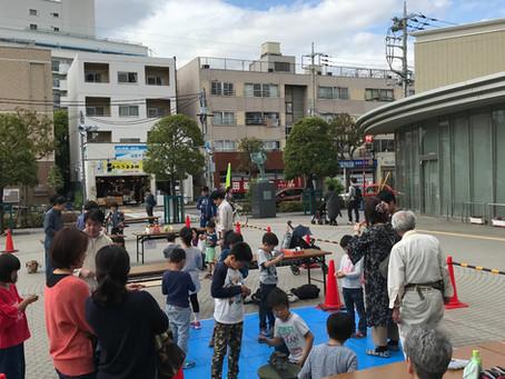 大田文化の森 活動報告(2018年4月)