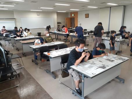 大田文化の森 活動報告(2020年9月20日)