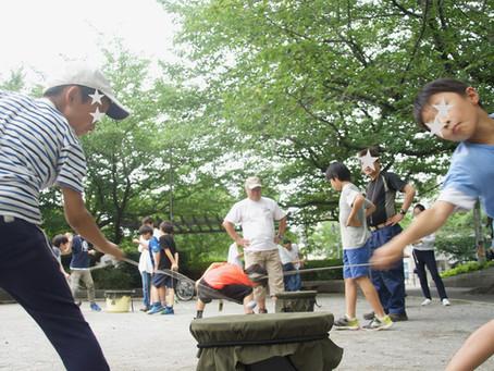 大田文化の森 活動報告(2018年7月21日)