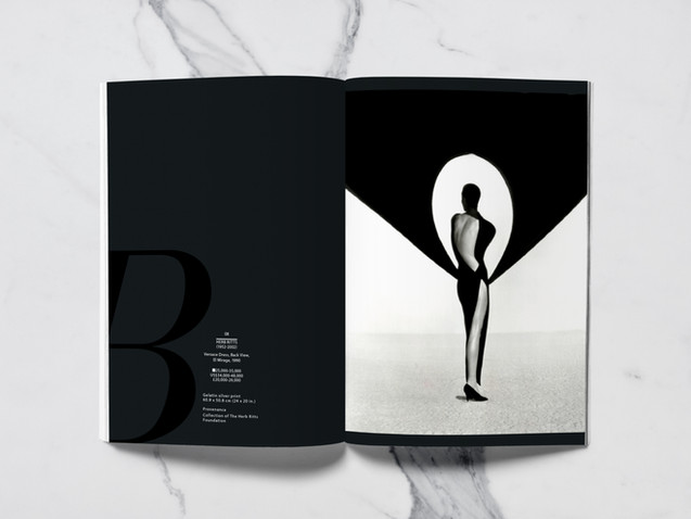 Brochure-Herbritts-4.jpg