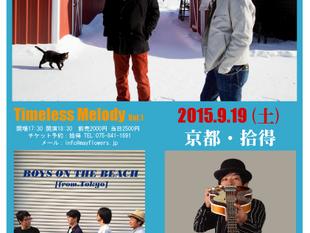 9/19(土)京都・拾得「Timeless Melody」開催!!