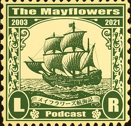メイフラワーズ航海記ロゴ最終.png