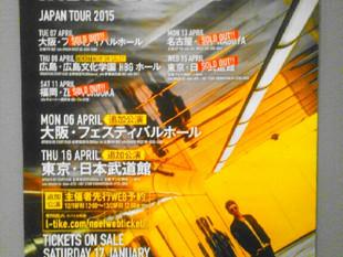 OasisとJellyfishの共演!?