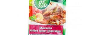 Of Tov Turkey Shwarma