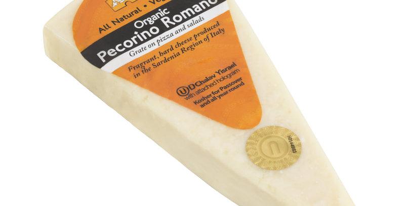 Cheese Guy Pecorino Romano