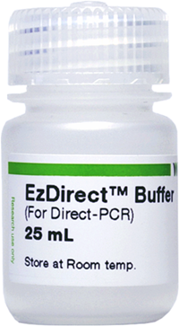 EzDirect Buffer (3.0)