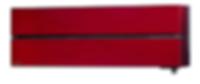 инверторный кондиционер в Бердске