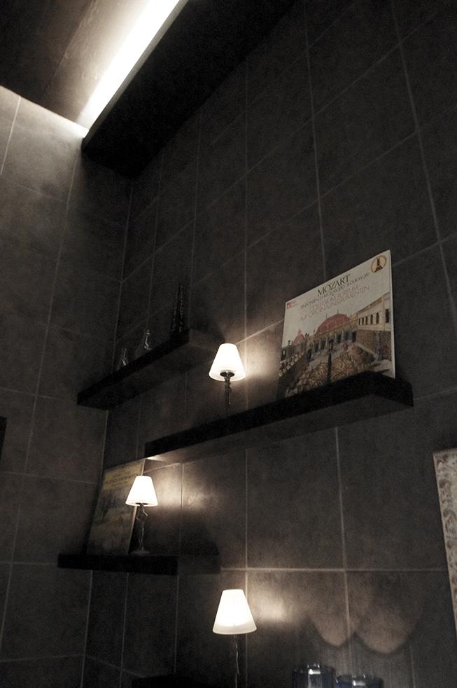 카페 게루부