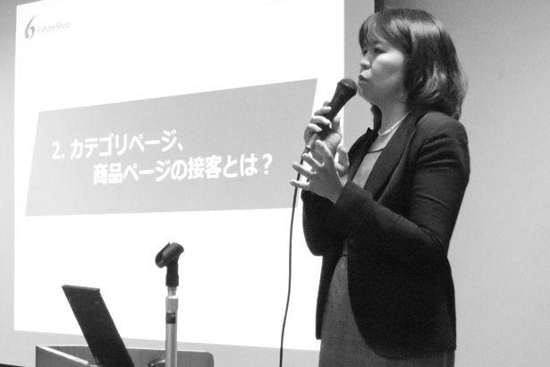 株式会社フューチャーショップ 崎久保 輝美 先生