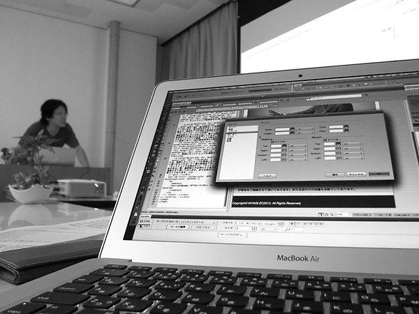 10月3日『Dreamweaver講座2/4 in 仙台』丸桂 鈴木朋之先生