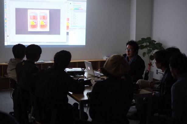 WEBに特化した画像処理・キリヌキ・RAW現像のHowTo 山内恭輔