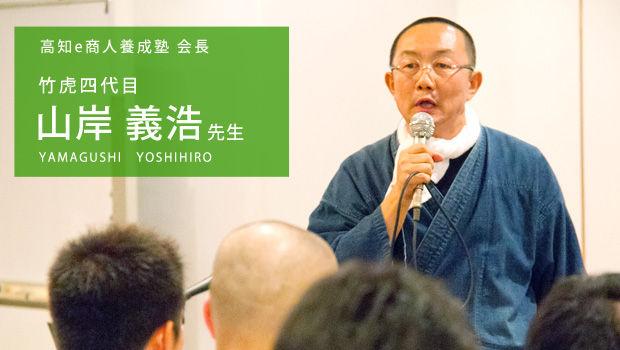虎斑竹専門店「竹虎」http://www.taketora.co.jp