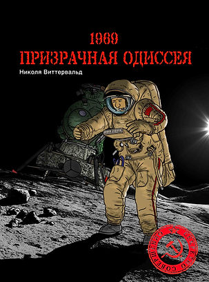 0 russe couverture v2 copy copy.jpg