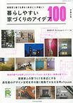 アイデア100本.jpg