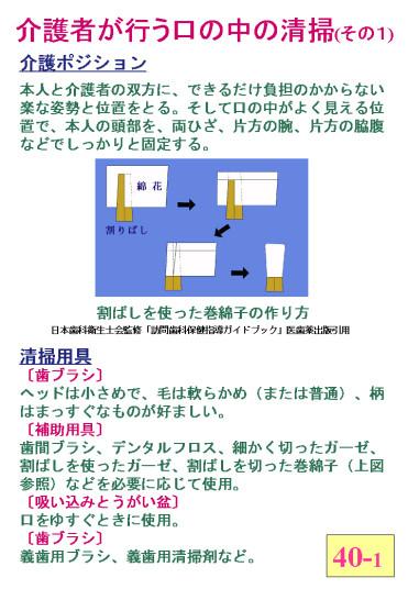large41.jpg
