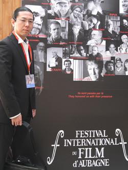 festival du film à Aubagne Provence