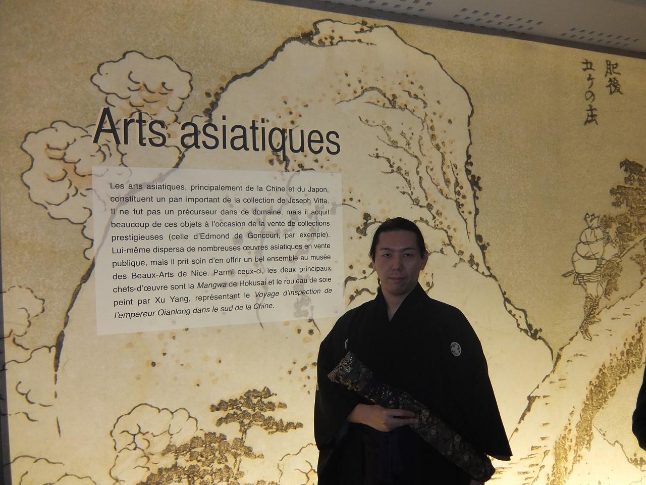 espace des Arts Asiatiques