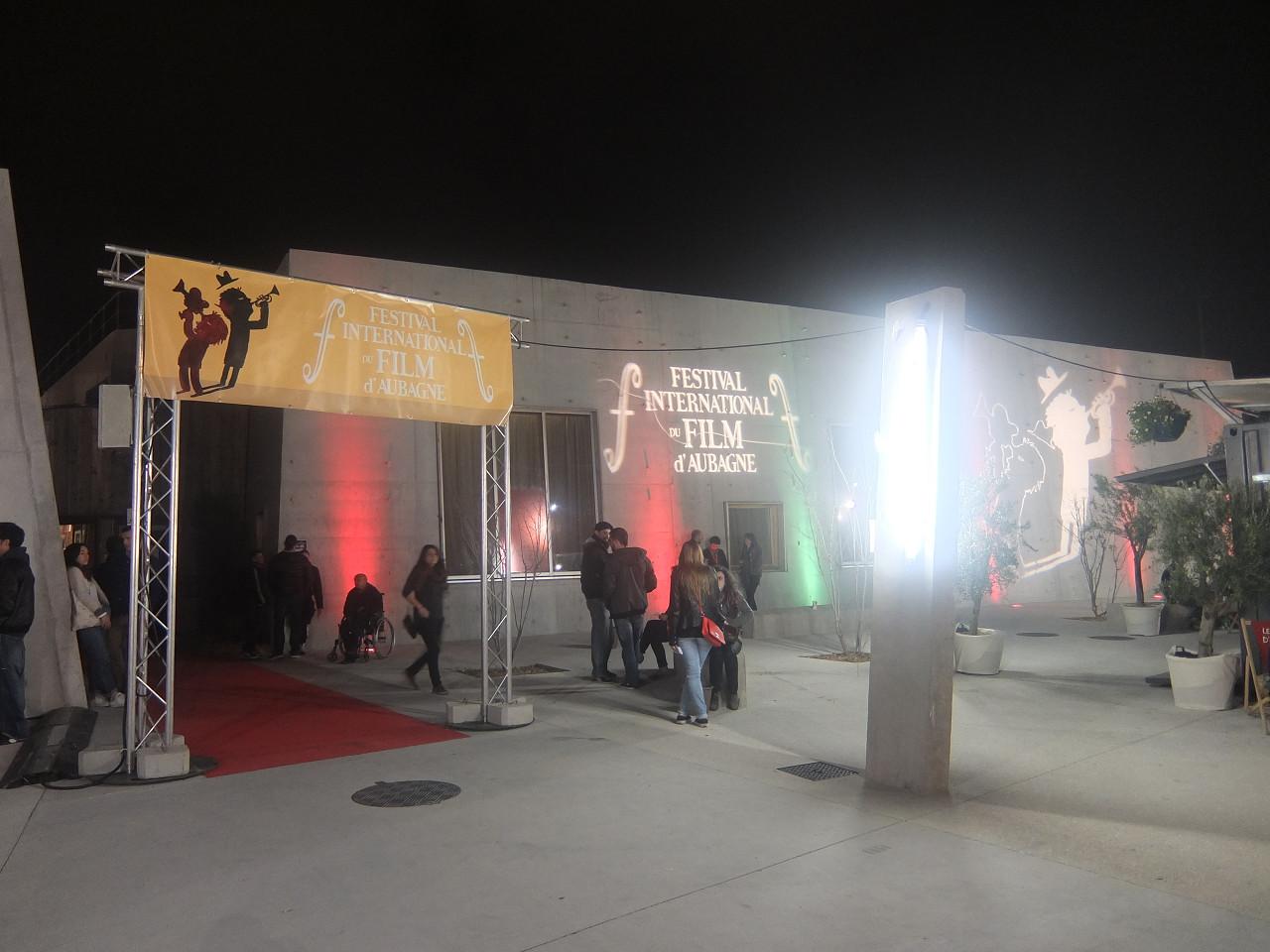 entrée de la Maison du Festival
