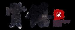 chinese logo no bg.png