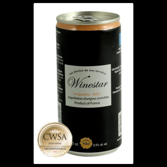 Winestar -- 玫瑰紅酒 (Chateau de L'ille)