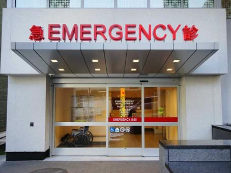 Chinatown Hospital