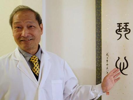 Dr. Joseph Ng