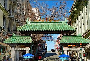 Chinatown dragon door