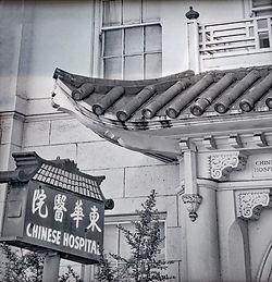 chinese hospital san francisco