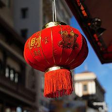Chinatown san francisco lantern