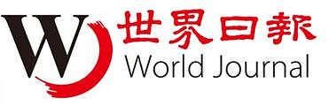 World Journal Chinese Newspaper
