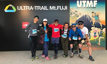 Ultra Trail Mt. Fuji