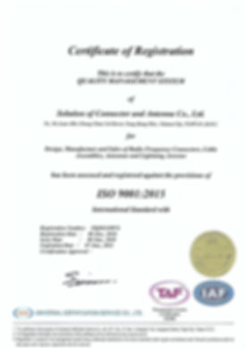 ISO ENG - 2018.jpg