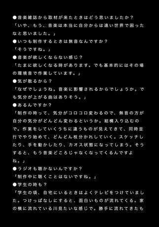 スクリーンショット 2021-04-01 21.04.24.png