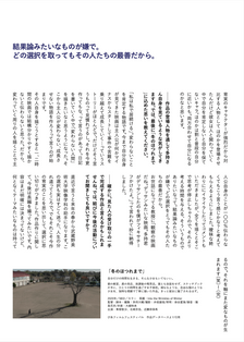 i_nagaosa3.png