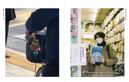 i_okayama2.png