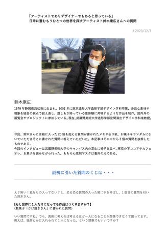 i_ichi1.png