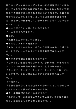 スクリーンショット 2021-04-01 21.05.04.png